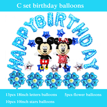 30pcs/lot foil balloons mickey mouse minnie birthday balloons set for happy birthday party decoration(China)