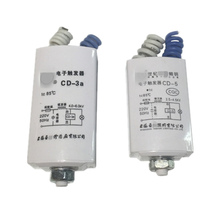 CD-2a CD-3a 220V Electronic Trigger For Metal Halide Lamp High Pressure Sodium Lamp HPSL Starter Lighting Accessories