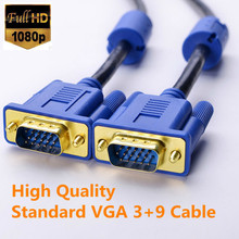 Posh-e 2m 3m 5m 8m 10m 15m VGA 3+9 Cable HDTV 1080P HDB15 Gold-plated Male to Male Braid Shield for Computer Monitor Projector(China)
