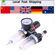 Good Quality AFC2000 Air Pressure Regulator oil/Water Separator Filter Airbrush Compressor(China)