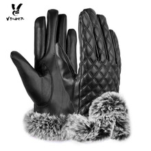 Vbiger Women Gloves 360 Degree Touch Screen PU Leather Gloves Winter Warm Wear Outdoor Sports Fleece Lining Fur Cuff Gloves(China)
