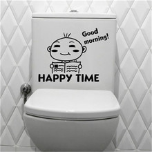 2016 Reading paper Man toilet sticker Good morning HAPPY TIME letters bathroom wall sticker glass decor drop shipping