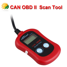 Car Diagnostic Tool KONNWEI KW805 Code Scanner Fault Reader CAN OBD2 EOBD Engine Management Car BUS OBDII Reader Diagnostic Tool