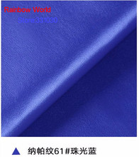 61# blue High Quality Nappa Stripes vein grain PU Leather fabric for DIY sofa bed shoes bags  Garment material(138*100cm)