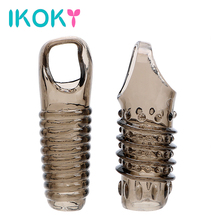 Buy IKOKY 2pcs Silica Gel Cock Ring Penis Ring Sex Toys Men Delayed Ejaculation Chastity Penis Sleeve Enlargement