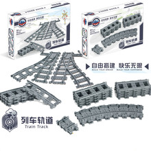 City Trains Train Flexible Track Rail Crossing Straight Curved Rails Building Blocks Set Bricks Model Kids Toys Compatible(China)