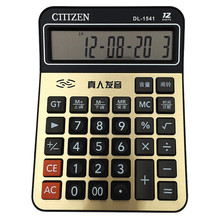 New Genuine Desktop Power General Calculator for office work without battery delivery