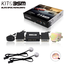 KITBSM Blind Spot Detection System Easy change lane more security reduce no zone car blind spot system,driver assistant car safe(China)