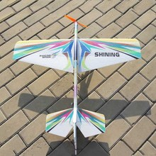 DW Hobby Shining 990mm Wingspan 3D EPP Flying Wing RC Airplane Kit(China)