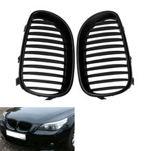 BBQ@FUKA 2x Car Front Sport Wide Kidney Grilles Grill Black Fit For BMW E60 E61 M5 5 Series 2003-2010 Car Accessory
