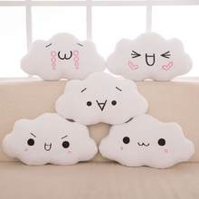 Candice guo plush toy stuffed doll cartoon expression white sky cloud sleeping pillow soft chair cushion baby birthday gift 1pc