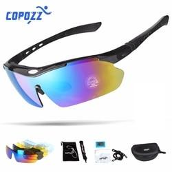 Copozz поляризационные велосипедные очки для улицы MTB горные очки велосипедные солнцезащитные очки велосипедные спортивные солнечные очки бл...