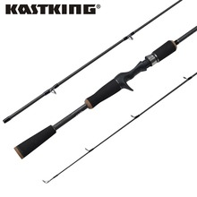 KastKing Super Light EVA split grips Lure Weight 7-14g Carbon Fiber Baitcasting Fishing Rod 1.98M&2.10M Spinning Fishing Rod(United States)