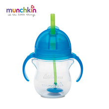 Munchkin 7oz CL Weighted Straw Cup 1pk,Colors May Vary(China)