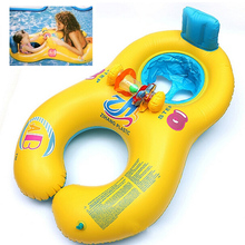 Safe Soft Inflatable Mother & Baby Swim Float Ring Kids Seat Double Person Swimming Pool Blue/Yellow Color