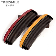 TREESMILE 1PC green sandalwood horn comb anti-static head brush handmade natural half moon purple horn hair styling tools D50(China)