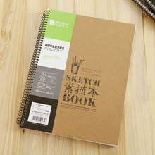 A4 110g Vintage Kraft Cover 40 Sheets Sketch Book for Art Painting Drawing Diary Journal Creative Gift School Supplier