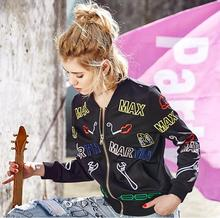 Free shopping personality letters embroidery baseball uniform European and American fashion short coat jacket / S-XL