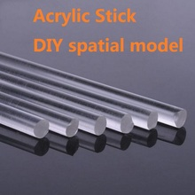 2/5*200mm 10pcs Acrylic Lucency Organic Glass Rod DIY Sand Table Model Material PERLER BEADS Spatial Model Tool Home Decoration