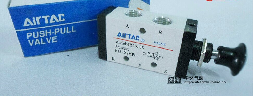 pneumatic tools Quality pneumatic components AIRTAC  solenoid valve  valves air valve Hand-pull valve 3R210-08  DC24V<br><br>Aliexpress