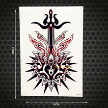 1 Black Spray Sword Temporary Tattoo Men Body Art Arm Sleeve Tatoo GHB-218 Flash Waterproof Tattoo Henna Totem Aribrush Car Wall(China)