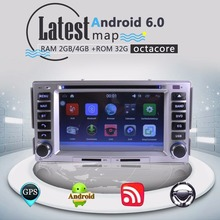 Android 6.0 5.1 UK Warehouse NO VAT Octacore Car Navigation DVD Player For Hyundai Santa Fe GPS for Hyundai SANTA FE 2006-2012(China)