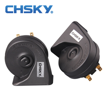 CHSKY New Technology Sound Channel Car Horn 12V Loudness 110-129DB Auto Horn Long Life Time Car-Styling High Low Klaxon Horn(China)