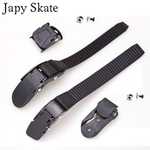 Japy Skate Upper Buckle Middle Buckle Strengthen Edition Slalom Skates Shoe Ballet Buckle 2 Skating Shoes Energy Belt Strap