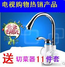 Remiges electric heating faucet electric water heater electric heating faucet(China)