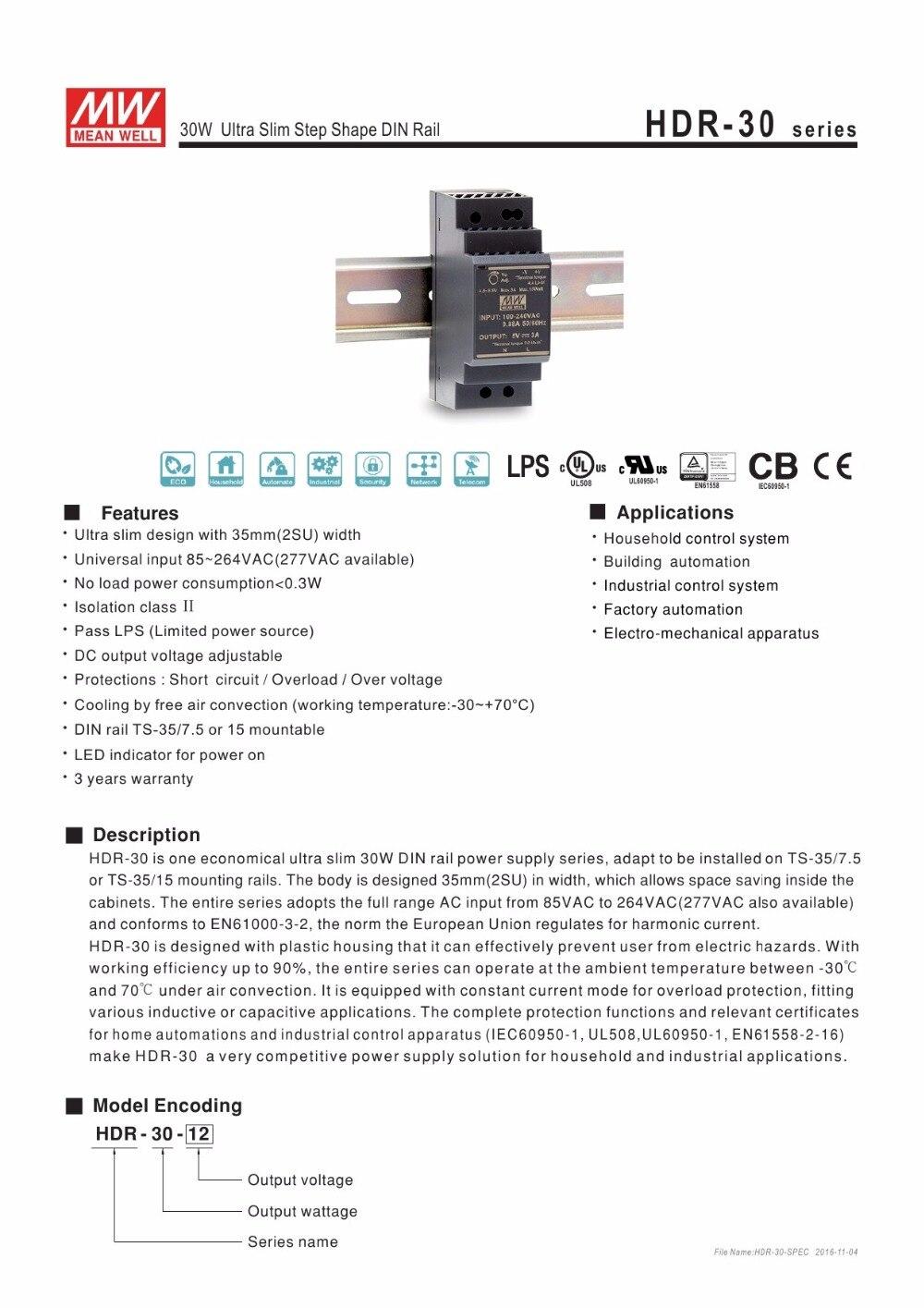 HDR-30-SPEC__1