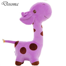 1PC Cute Giraffe Plush Toys Soft Colorful Animal Deer Doll Kawaii Spot Toys for Baby Kids Children Girls Birthday Festival Gifts