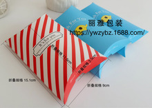 Favor candy Box bag New craft paper Pillow Shape Wedding Favor Gift Boxes pie Party eco friendly kraft promotion red elephant