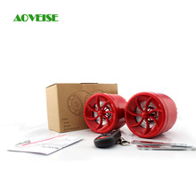 Motorcycle Anti-theft system 12V MP3 Stereo alarm Motorcycle Speaker Stereo Sound System(Red)