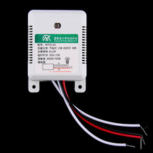 Intelligent Auto On Off Light Sound Voice Sensor Switch MT02-02 95DB-75DB New AC 160-250V Sound Voice Sensor Switch Time Delay