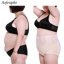 3XL-5XL Plus Fat high waist underwear abdomen pants butt-lifting control panties slimming body shaping shapers Fashion sliming(China)