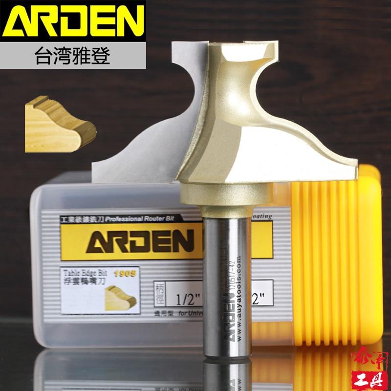 Woodworking Tool Double Finger Arden Router Bit - 1/2*1 - 1/2-70mm Shank - Arden A1905018<br><br>Aliexpress