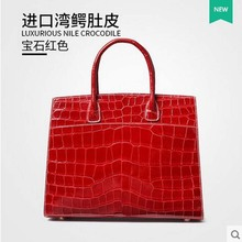 Gete import 2017 new luxury bay crocodile Crocodylus porosus female bag handbag american fashion women bag Estuarine crocodile