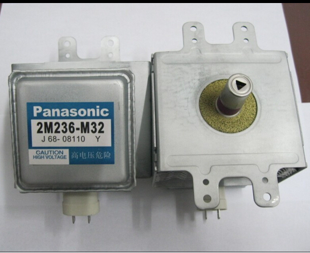 Free shipping/High Quality Microwave Oven Magnetron 2M261 - M32/ Refurbished Magnetron<br>