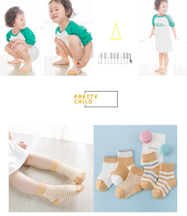 children girl socks new kids cute autumn winter baby cotton socks 5