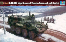 trumpeter  1/35  00371   USMC LAV-C2 LIGHT ARMORED VEHICLE-COMMAND AND CONTROL  Assembly scale Model kits
