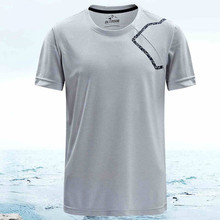 Summer Men Outdoor T Shirt Solid Color Sports Short Sleeve Gym T-shirts Homme Plus Size Quick Dry Clothes Running Hiking Cycling