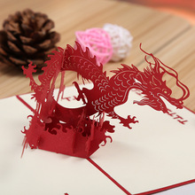 Manufacturers direct sales joy China Dragon 3D stereo creative greeting card business gift cards can be customized to figure