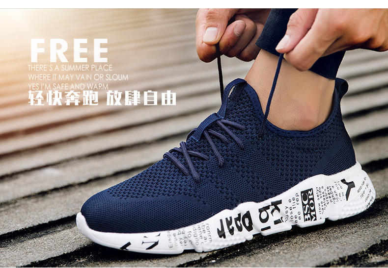 Men Casual Shoes Breathable Fashion Sneakers Man Shoes Tenis Masculino Shoes Zapatos Hombre Sapatos Outdoor Shoes Brand 45 46 85