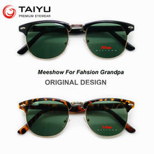 2017 Reading Glasses +1.0 to+3.5, Club street Men women reading sunglasses with G15 sunreader lens quality drop shipping 844