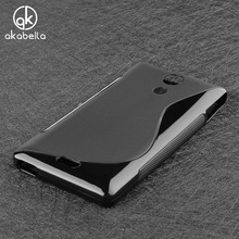 AKABEILA Phone Case For Sony Xperia ZR XZ Premium G81 M36h C5502 C5503 Cover Rubber Shield Protective Shell Silicon(China)