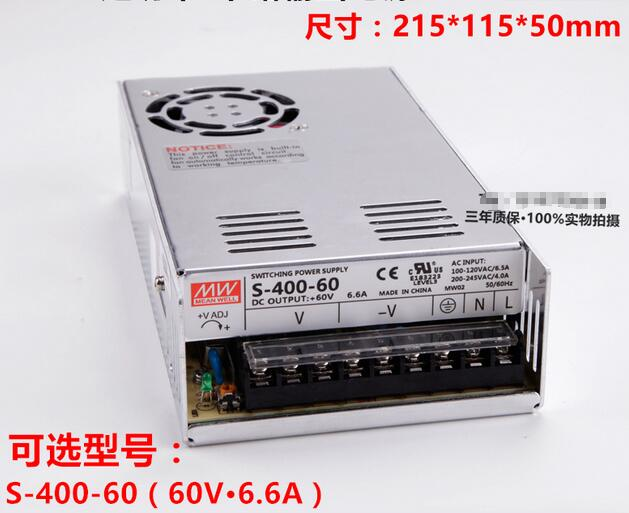400W 60V Switch Power supply, DC power S-400-60 6.6A for stepper motor <br>