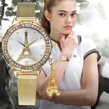 MEIBO Brand Fashion Silver Gold Mesh Band Eiffel Tower Watches Casual Women Metal Stainless Steel Tower Pendant Quartz Watches(China)