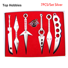 Seven Weapon Anime Naruto Cosplay Model Metal Sword Knife 7PCS/Set Silver shuriken surprisingly knife throwing knives