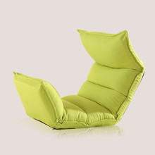 Modern Upholstered Chaise Lounge Indoor Living Room Reclining Sofa Chair 4 Colors Floor Folding Adjustable Sleep Day Bed Chair(China)