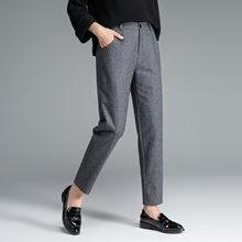 2018 otoño nueva Casual pantalones Harem de las mujeres de la manera  caliente de lana nueve punto elástico Mediados de cintura n. 93026dfeb56d
